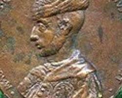 Fatih Sultan Mehmet'in Madalyonuna Servet İsteniyor