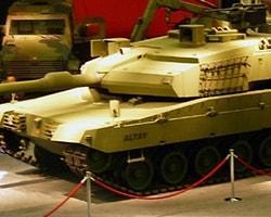 Türkiye'nin İlk Tank Merkezi