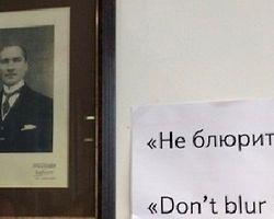 Yandex Atatürk'ün Yüzüne Dokunmuyor!