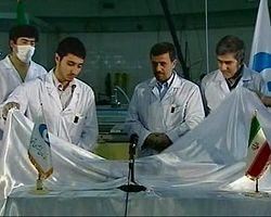 İran teknolojiyle meydan okudu!