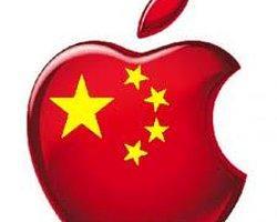 Apple iPad İsmine 60 Milyon Dolar Ödedi
