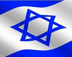 İsrail Kendi Casus Aygıtını Vurdu