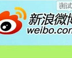 Weibo: Çin'in Twitter'ı Ülkeyi Nasıl Değiştiriyor?