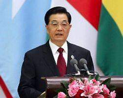BBC Turkce - Ekonomi - Çin, Afrika için kesenin ağzını açıyo