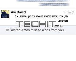 Facebook Messenger'ın İos Uygulamasına Güncelleme Geldi
