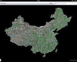 Apple'ın Haritalarını Sadece Onlar Sevdi