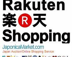 Japon E-Ticaret Devi Rakuten'in Yıllık Geliri 5 Milyar Dolara Ulaştı