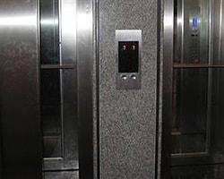 Asansöre Sıkışan Temizlik İşçisi Kurtarılamadı