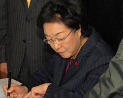 Güney Kore'nin İlk Kadın Cumhurbaşkanı Park