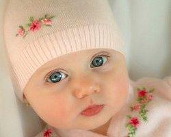 2013 Kız Bebek İsimleri