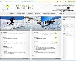 Hakkari Üniversitesi, Kürtçe Web Sayfası Açtı