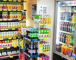 Gazlı İçecekler Depresyon Riskini Artırıyor