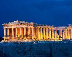 Atina'ya Uyarı