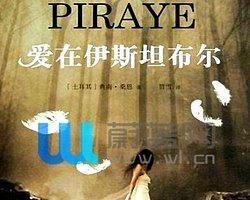 Piraye Çin'de!