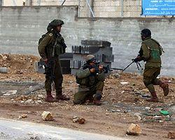 İsrail'den Göstericilere Müdahale