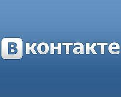Rusya'nın Facebook'u Kara Listede!