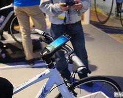 Samsung'tan Note 3'Lü Bisiklet Prototipi!