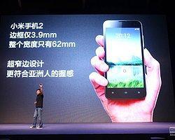 Xiaomi 100 Tl'ye Akıllı Telefon Satacak