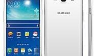 İşte Karşınızda Samsung Galaxy S III Neo+