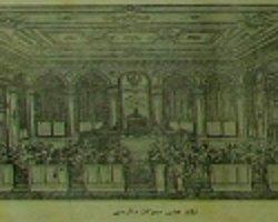 İlk Osmanlı Seçimleri Ve Parlamentosu