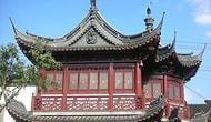 Çin'deki farklı kültürel olaylar