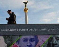 Ukrayna Ekonomisi Zorda Ama Suçlu Kim?