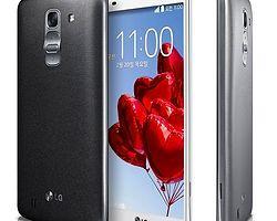 LG G Pro 2′nin Resmi Olarak Tanıtımı Yapıldı