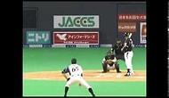 Şaşkına Çeviren Beyzbol Atışı