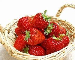 Mucize Meyve Çilek