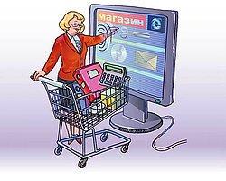 10. 2. El Eşyalarınızı E-Ticaret Siteleri Üzerinden Satarak