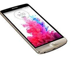 LG G3 Beat Artık Satışta