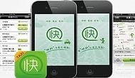 Çin'li Taksi Uygulaması Kuaidi Dache 600 Milyon Dolar Yatırım Aldı