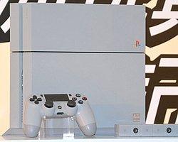 '00001' Numaralı PS4'e Rekor Fiyat