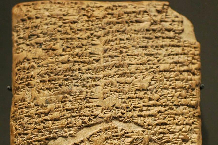 Hammurabi Kanunları Hakkında Az Bilinen 8 Şey - onedio.com