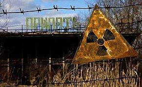 33. Yıl Dönümünde Çernobil Nükleer Felaketi ve Günümüzdeki İzleri