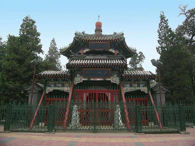 56. Niujie Camii, Pekin, Çin