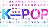 KESİNLİKLE DİNLEMENİZ GEREKEN K-POP ŞARKILARI