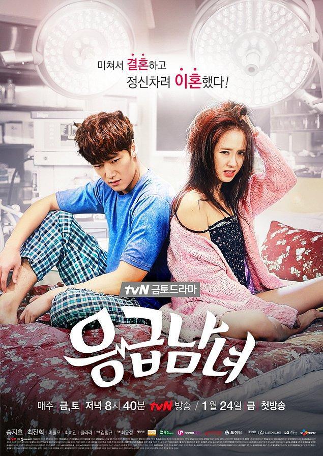 17. Emergency Man and Woman (2014)   IMDB:8,0