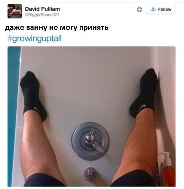 Невозможность нормально принять ванну: