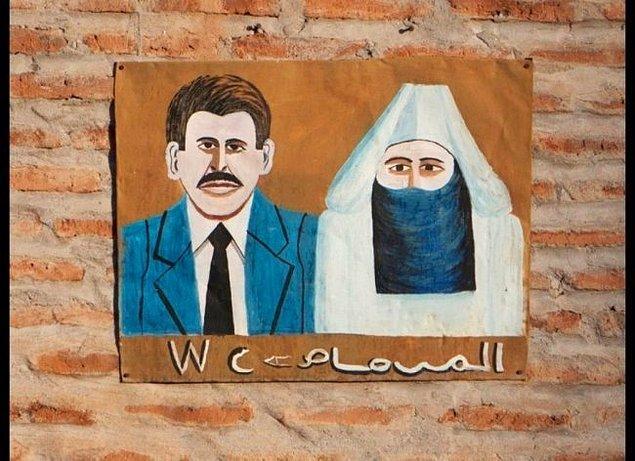 У Марокко свой стиль.
