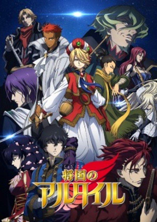 """Diziden görüntülerle bu """"Shoukoku no Altair"""" adlı yeni anime serisi hakkında bildiklerimize bakalım."""