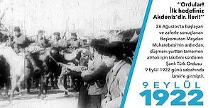 TSK'dan 9 Eylül İzmir'in Düşman İşgalinden Kurtuluşu Klibi!