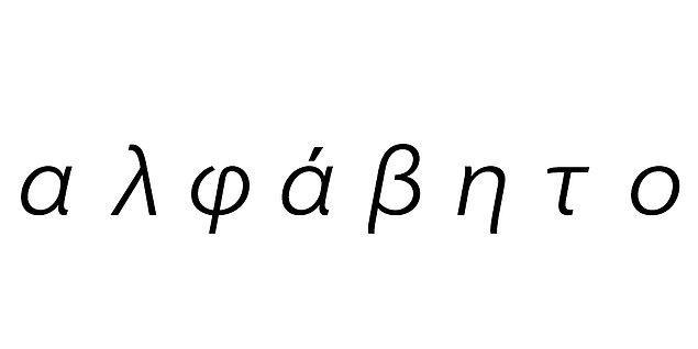 15. Peki bu alfabe?