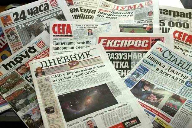 Bulgaristan basın özgürlüğünde dibi görüyor.