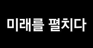 Samsung Türkiye Korece Video Paylaştı, Sosyal Medya Meraktan Çatladı!