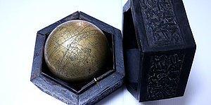 Osmanlı Dönemine Ait Gökküre, 1 Milyon Dolara Satılmaya Çalışılırken Ele Geçirildi