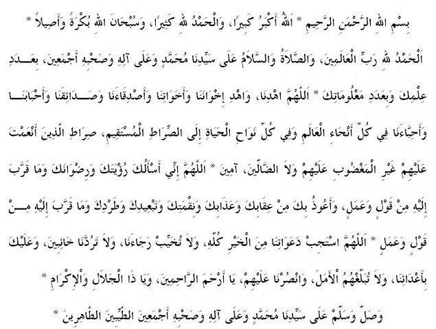 Tesbih(Tesbihat) Duası Arapça