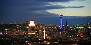 Ankara'da Çevre İllerden de Hissedilen Deprem Meydana Geldi
