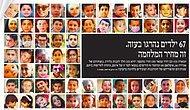 İsrail Gazetesi Haaretz, Öldürülen Gazzeli Çocukların Fotoğraflarını Manşetten Verdi