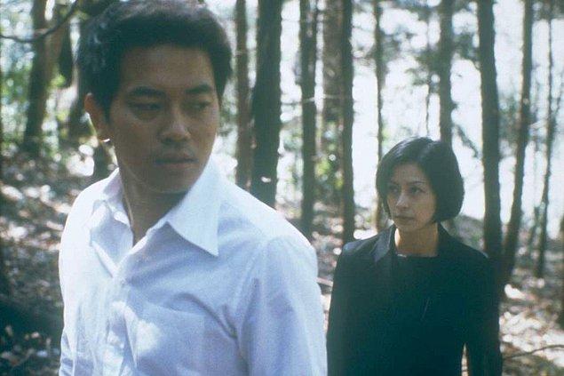 2003: Wild Berries – Miwa Nishikawa